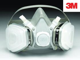 6000 Series Elastomeric Facepiece